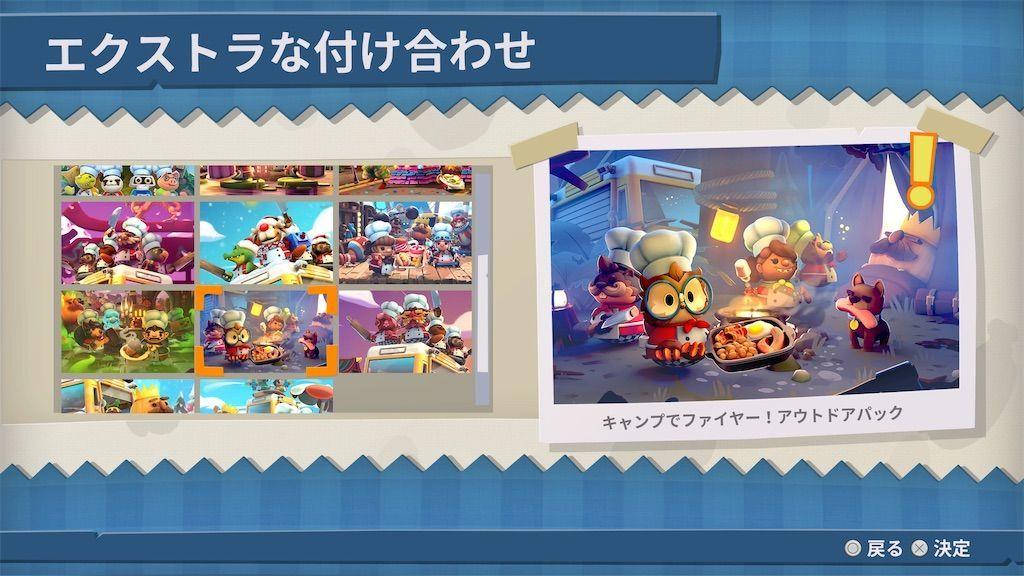 f:id:tatsutatsu2150:20210925040708j:plain