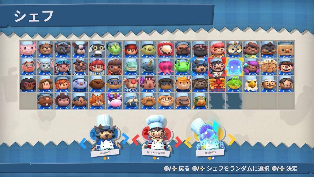 f:id:tatsutatsu2150:20210925041422j:plain