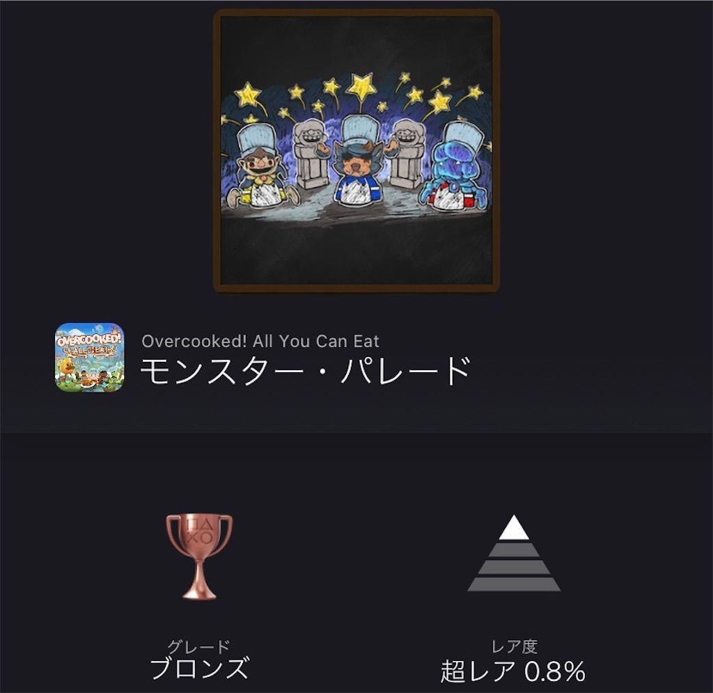 f:id:tatsutatsu2150:20210925041454j:plain