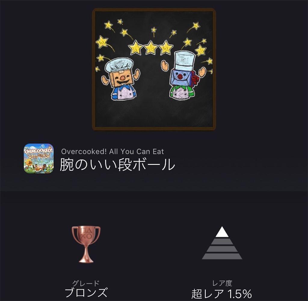 f:id:tatsutatsu2150:20210925050946j:plain