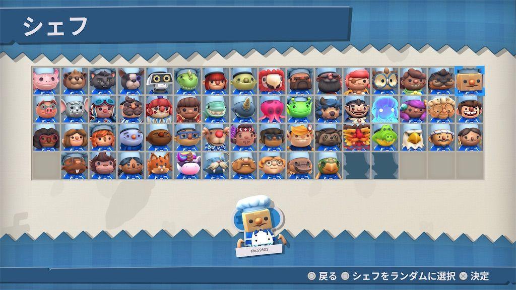 f:id:tatsutatsu2150:20210925051056j:plain