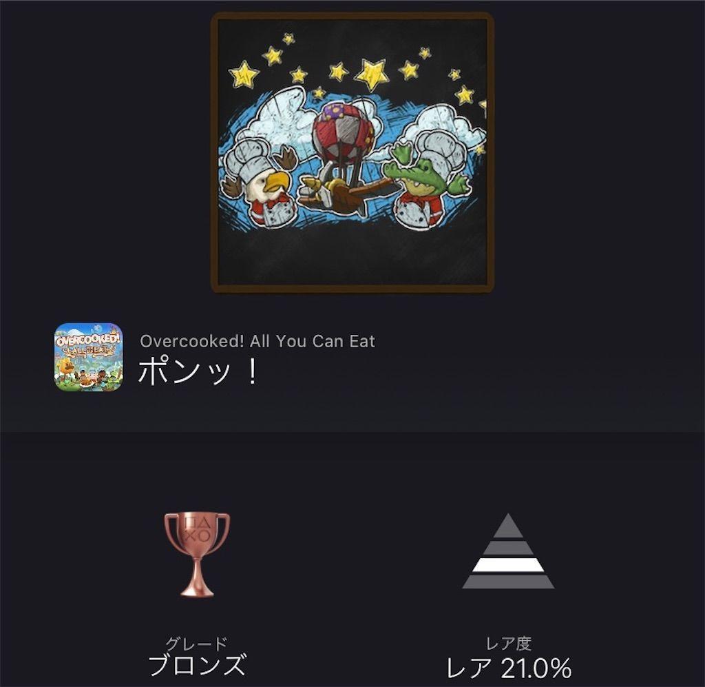 f:id:tatsutatsu2150:20210925060215j:plain