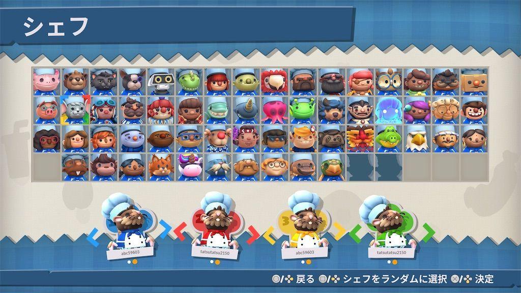 f:id:tatsutatsu2150:20210925063549j:plain