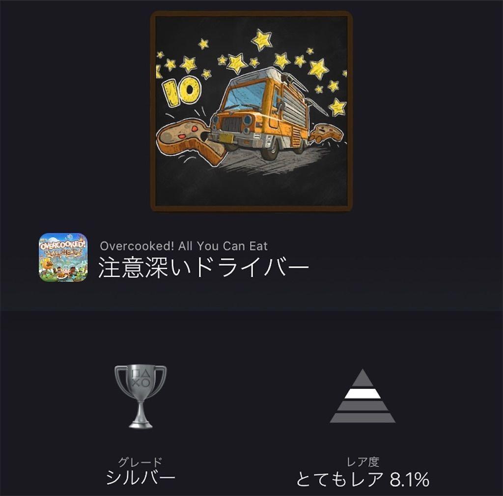 f:id:tatsutatsu2150:20210925073836j:plain