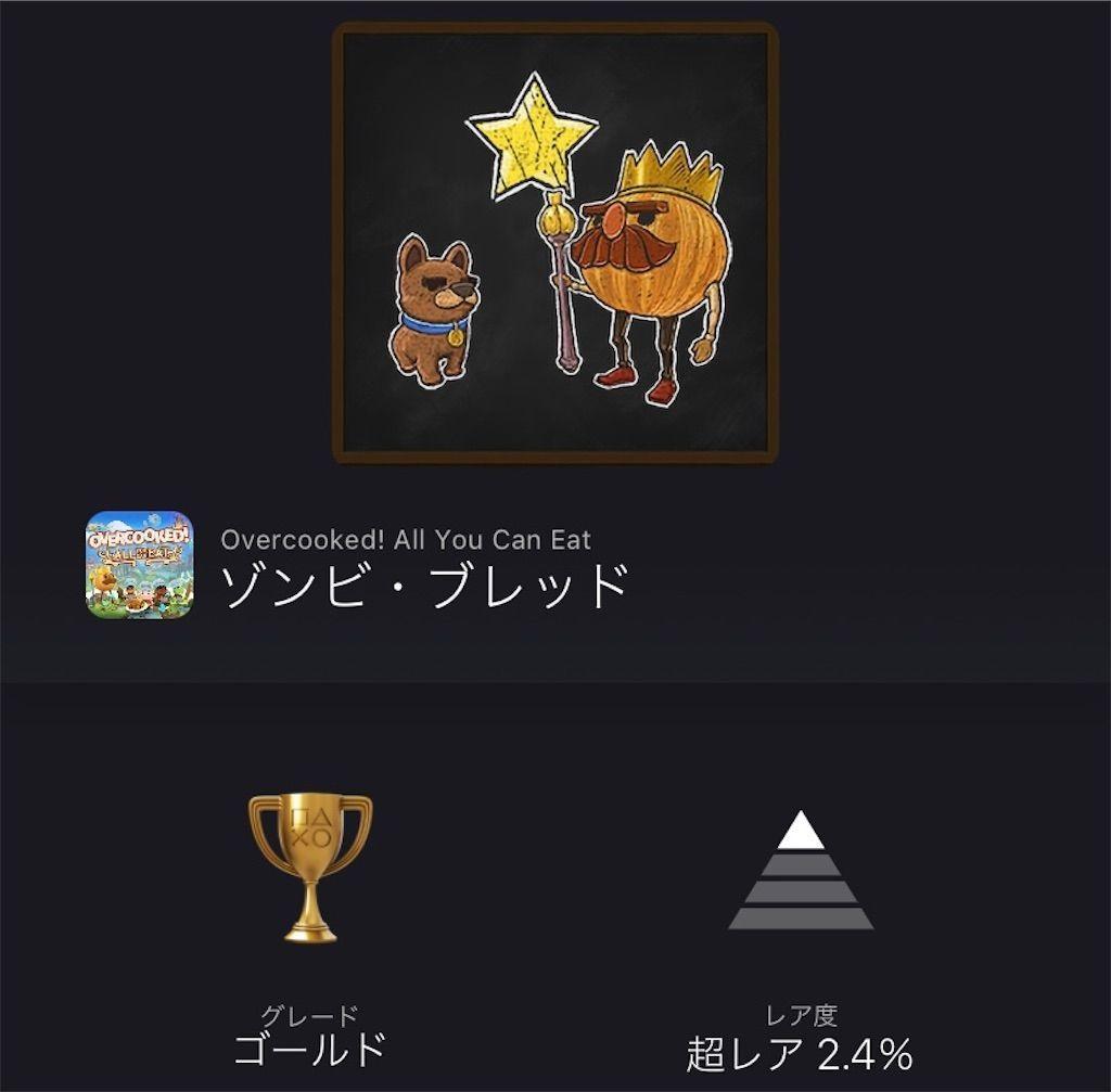 f:id:tatsutatsu2150:20210925101228j:plain