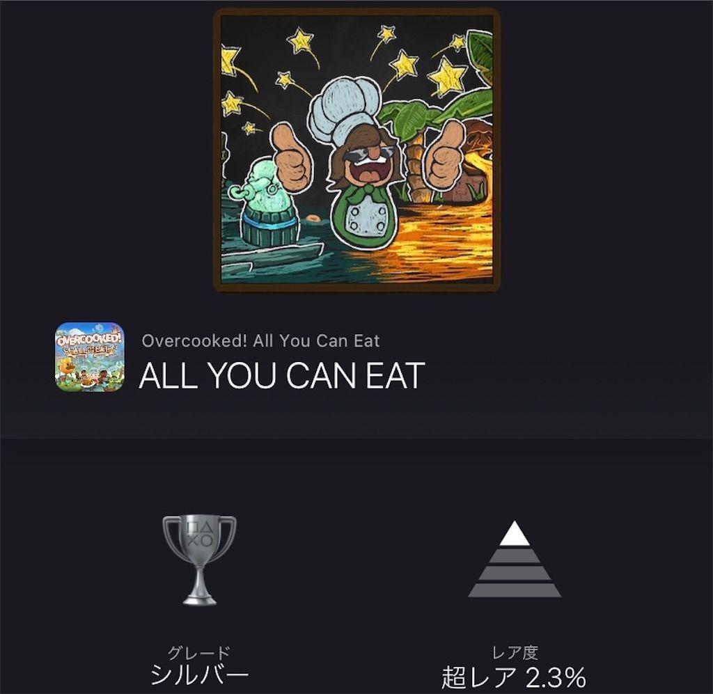 f:id:tatsutatsu2150:20210925110138j:plain