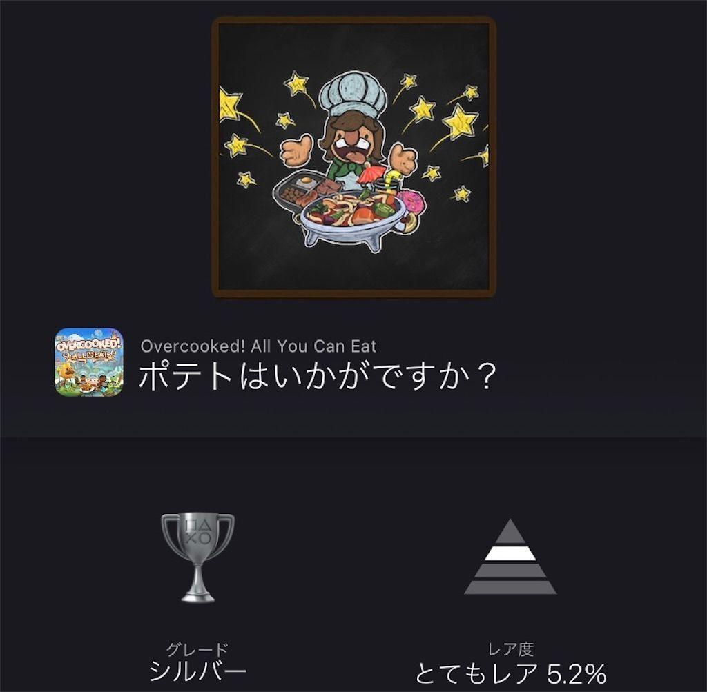 f:id:tatsutatsu2150:20210925110208j:plain