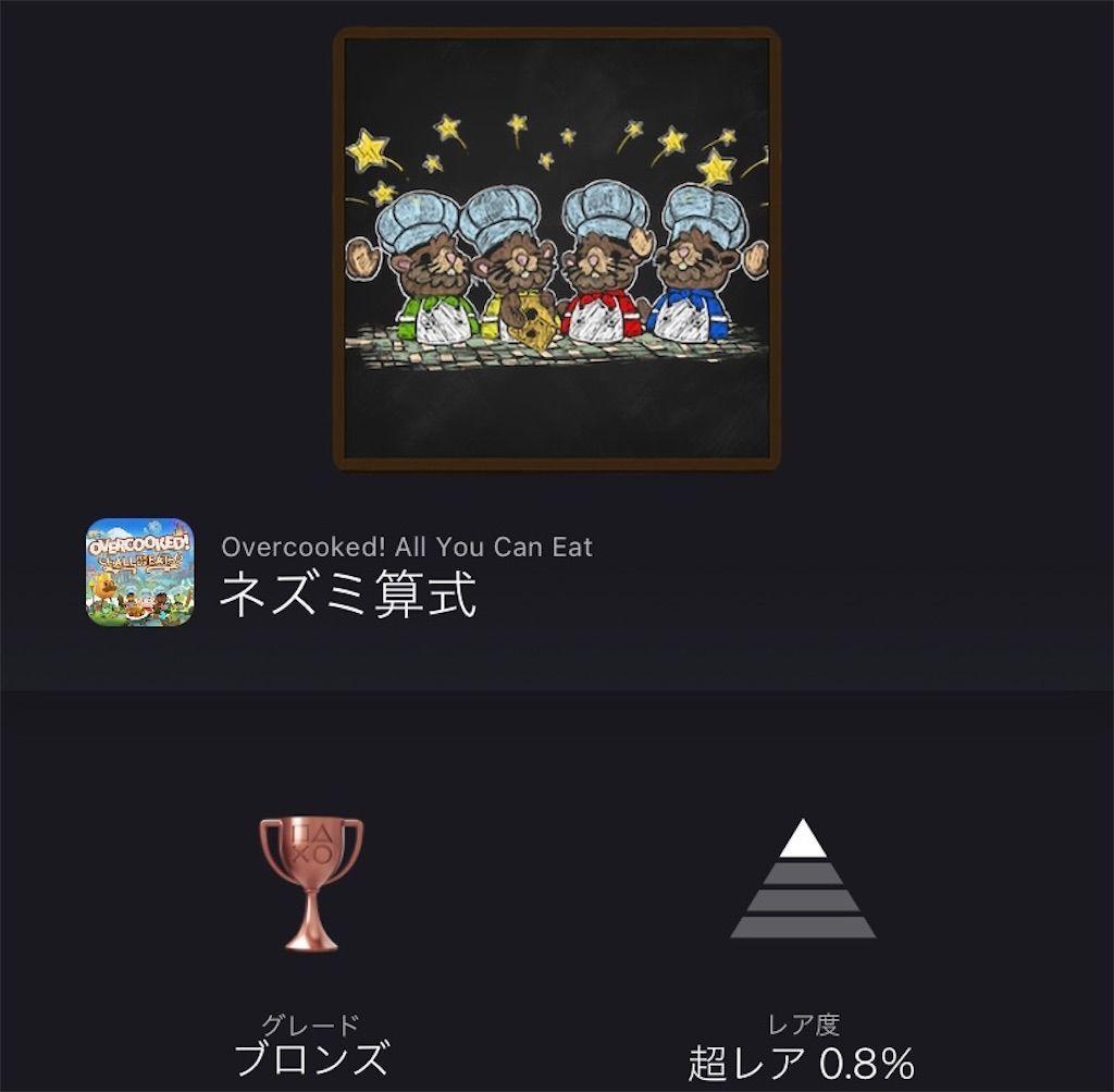 f:id:tatsutatsu2150:20210925173453j:plain
