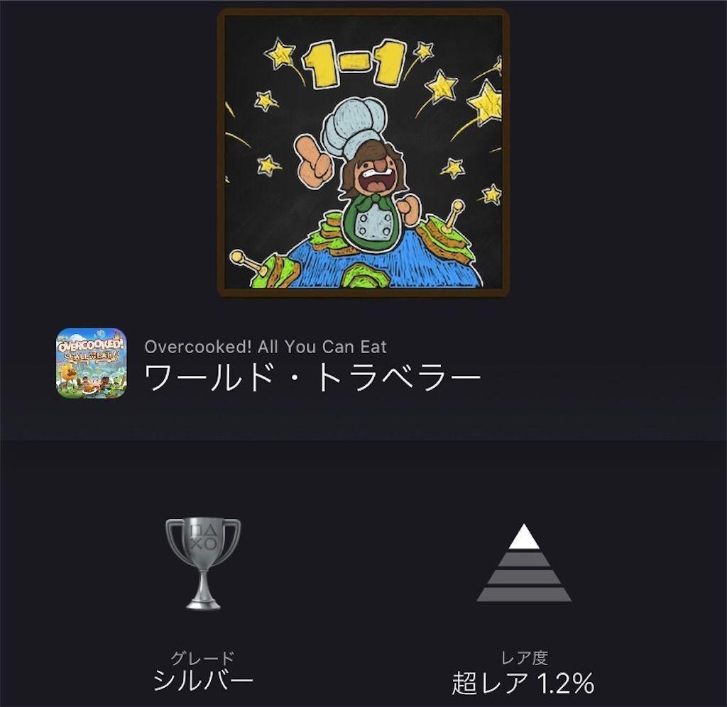 f:id:tatsutatsu2150:20210926012913j:plain