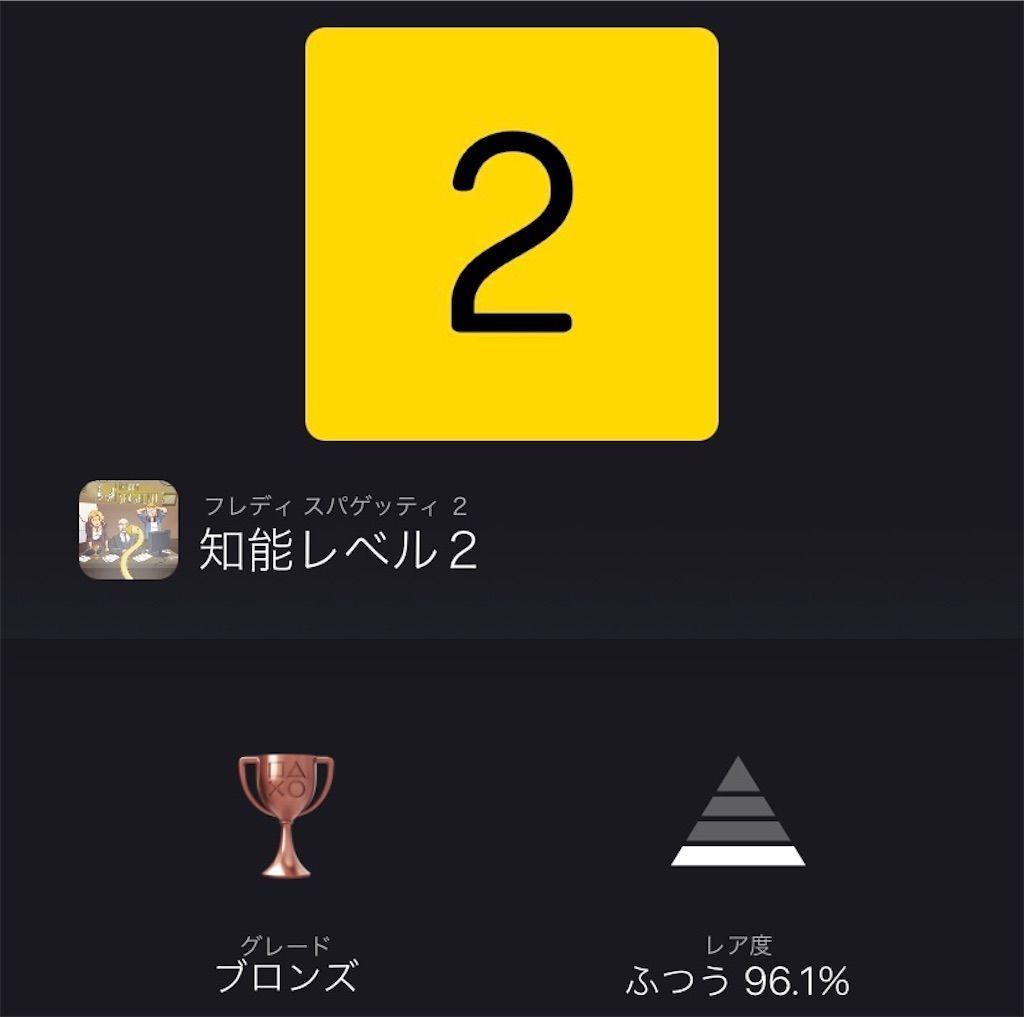 f:id:tatsutatsu2150:20210927020739j:plain