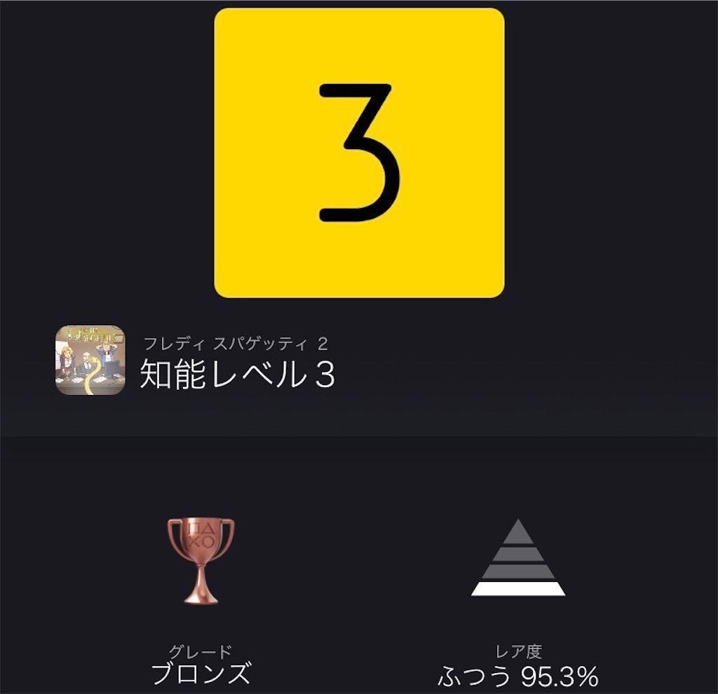 f:id:tatsutatsu2150:20210927021034j:plain