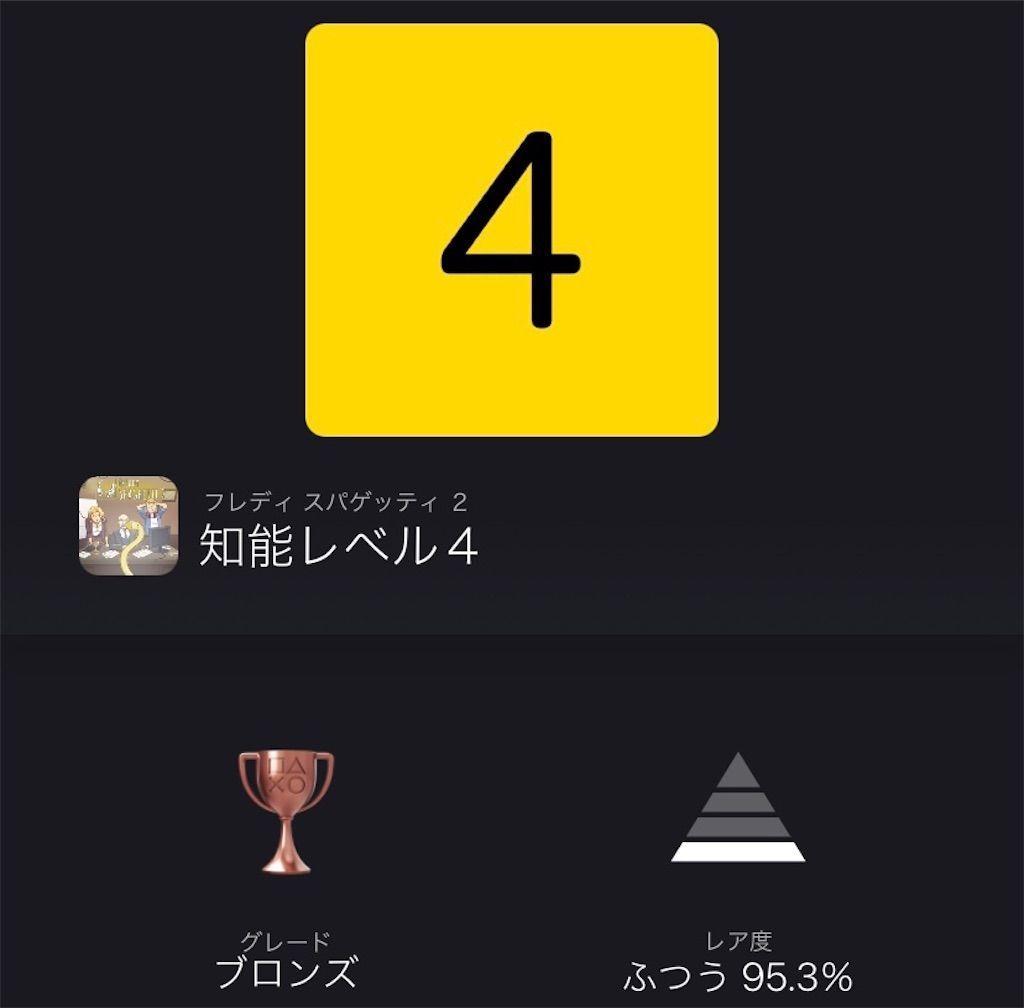 f:id:tatsutatsu2150:20210927021215j:plain