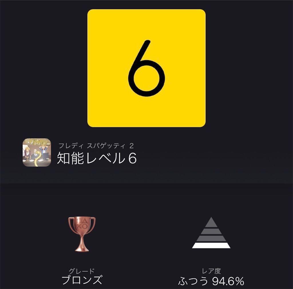 f:id:tatsutatsu2150:20210927021655j:plain