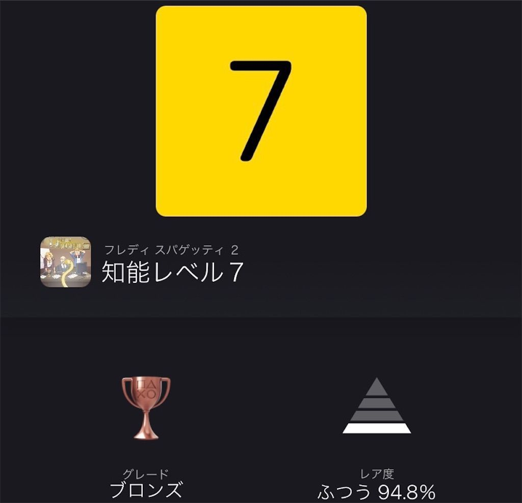 f:id:tatsutatsu2150:20210927022443j:plain