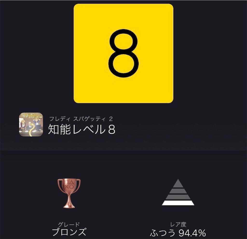 f:id:tatsutatsu2150:20210927022626j:plain