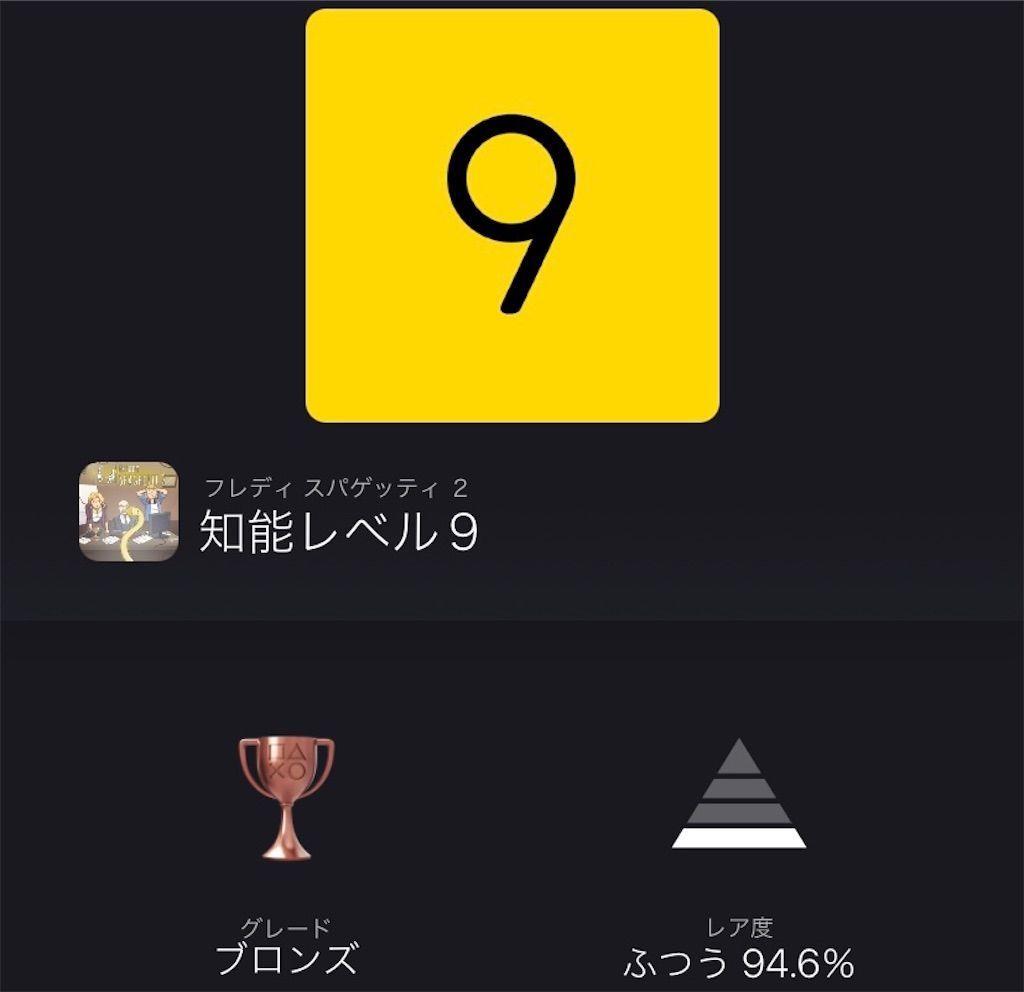 f:id:tatsutatsu2150:20210927022755j:plain