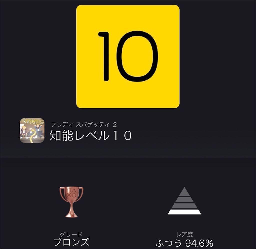 f:id:tatsutatsu2150:20210927022951j:plain