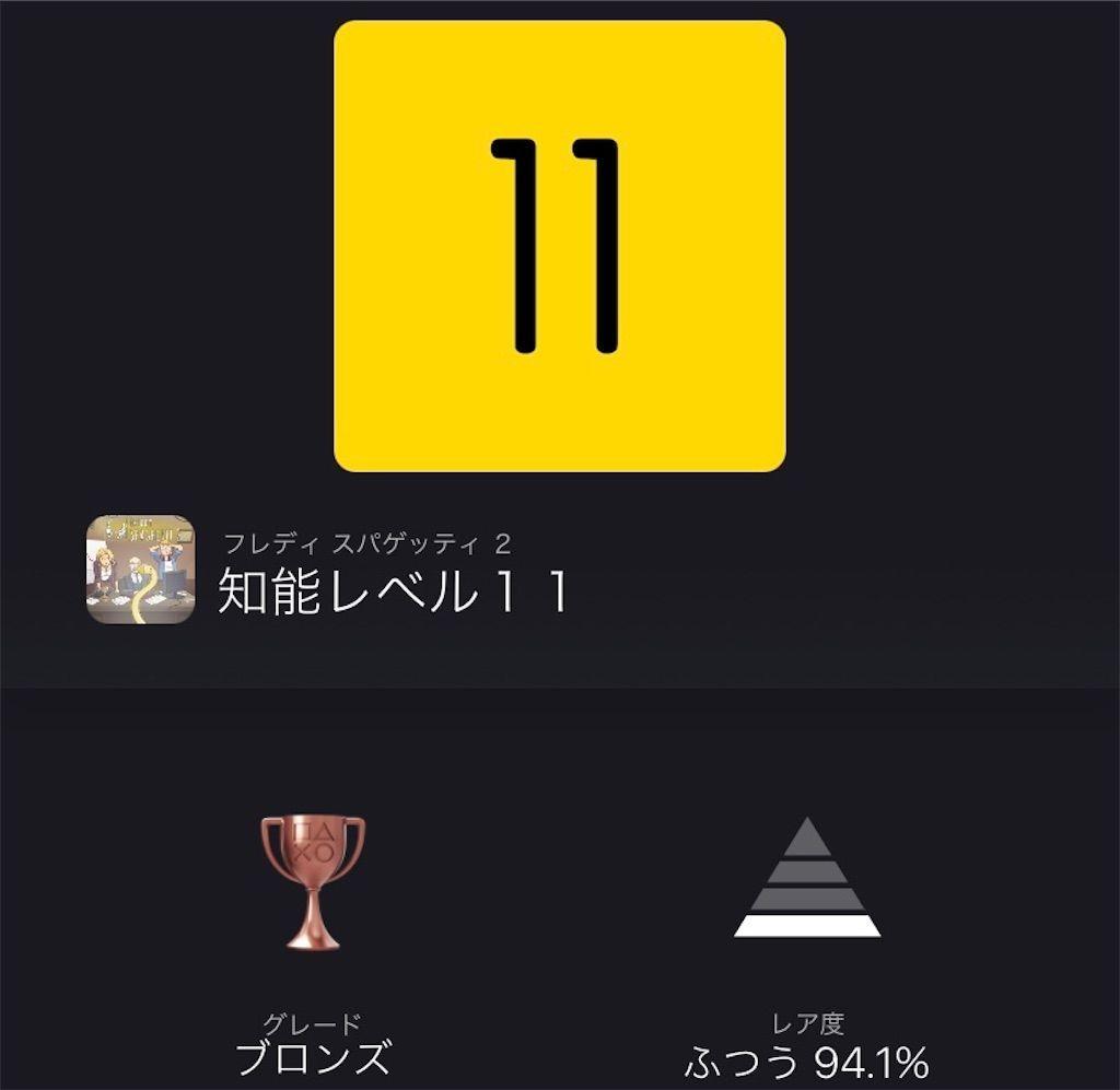 f:id:tatsutatsu2150:20210927023336j:plain