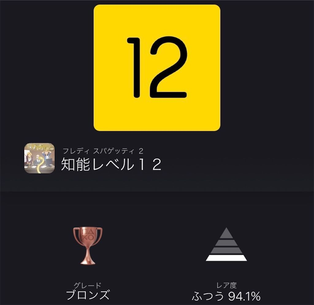 f:id:tatsutatsu2150:20210927023600j:plain