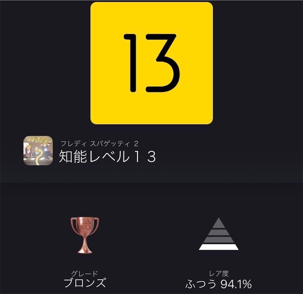f:id:tatsutatsu2150:20210927023732j:plain
