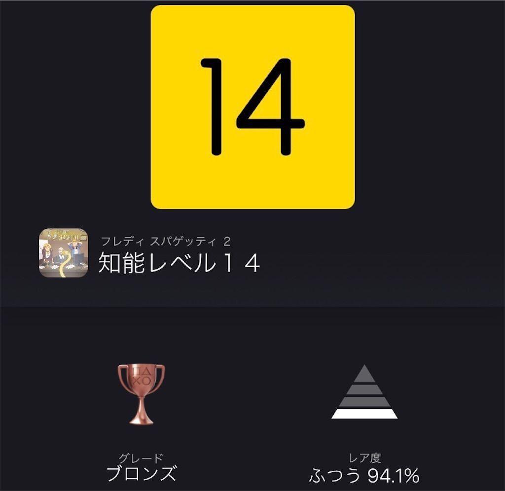 f:id:tatsutatsu2150:20210927023902j:plain