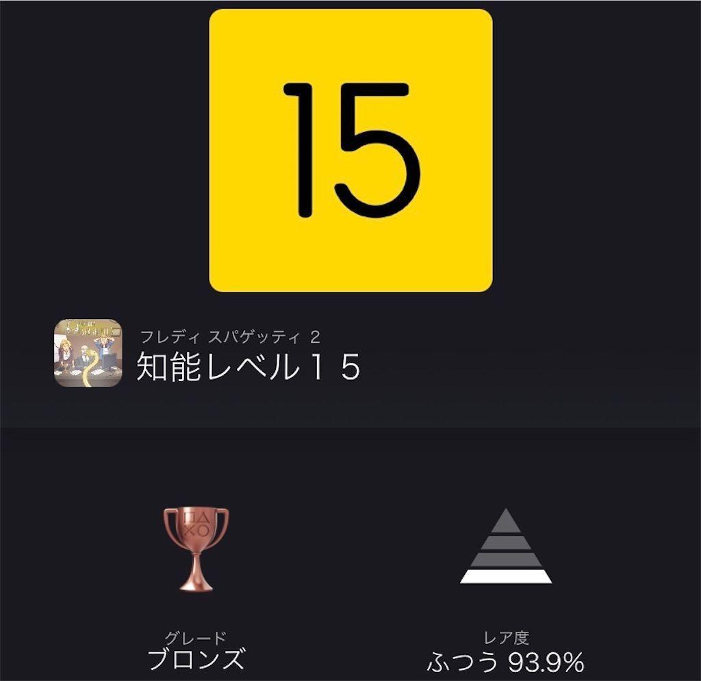 f:id:tatsutatsu2150:20210927024149j:plain