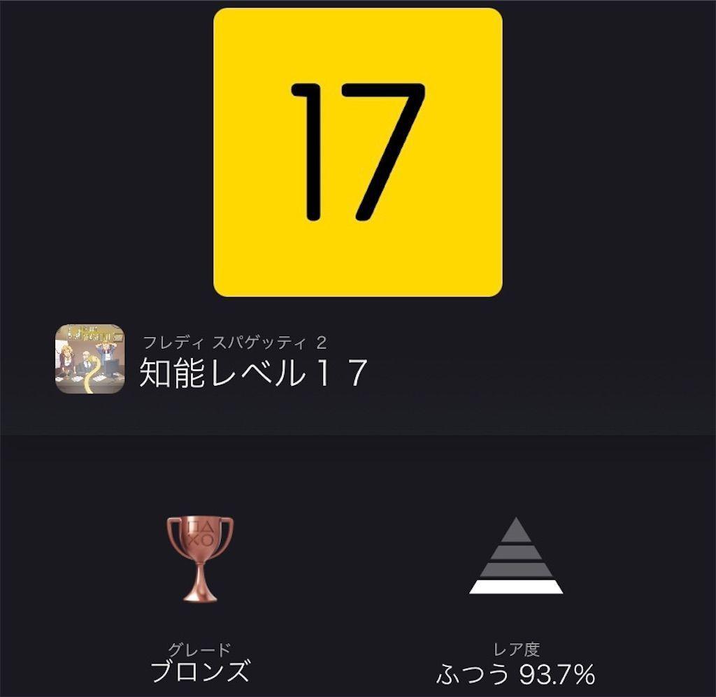 f:id:tatsutatsu2150:20210927024653j:plain