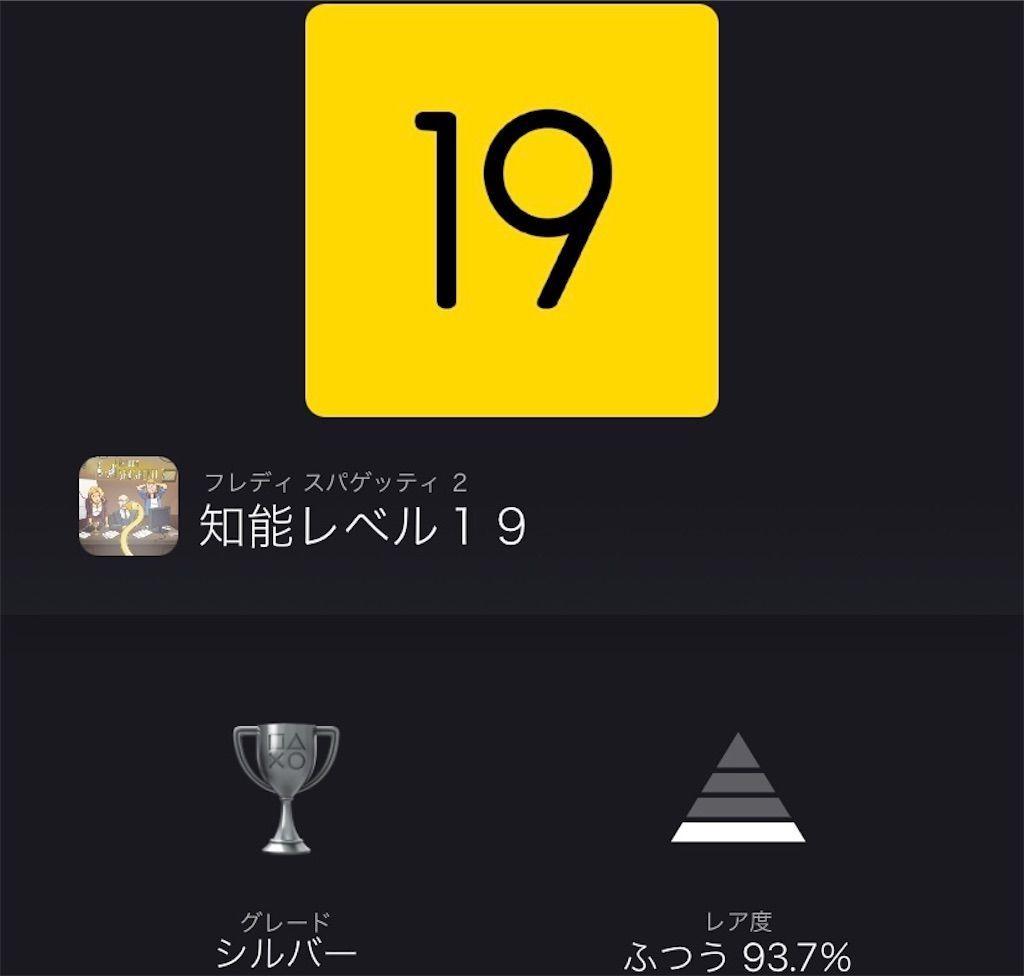 f:id:tatsutatsu2150:20210927025001j:plain