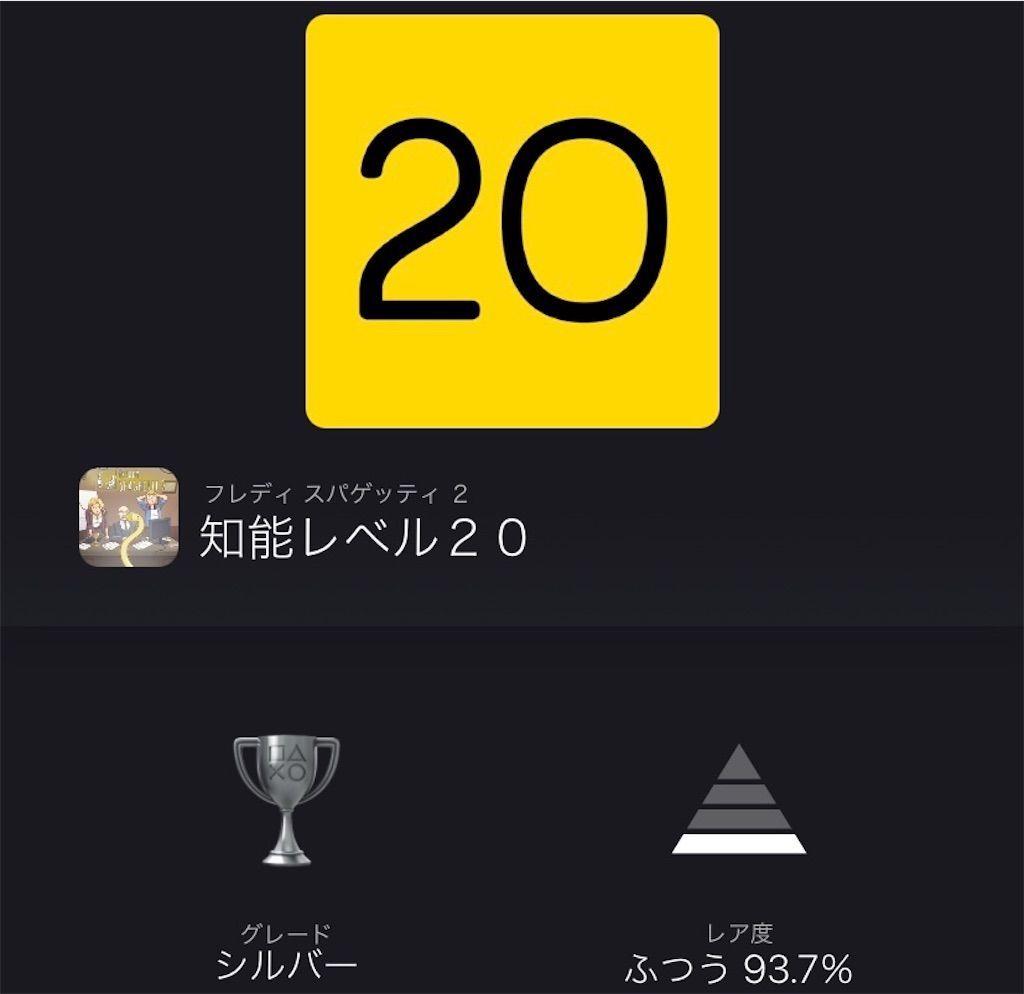 f:id:tatsutatsu2150:20210927025141j:plain