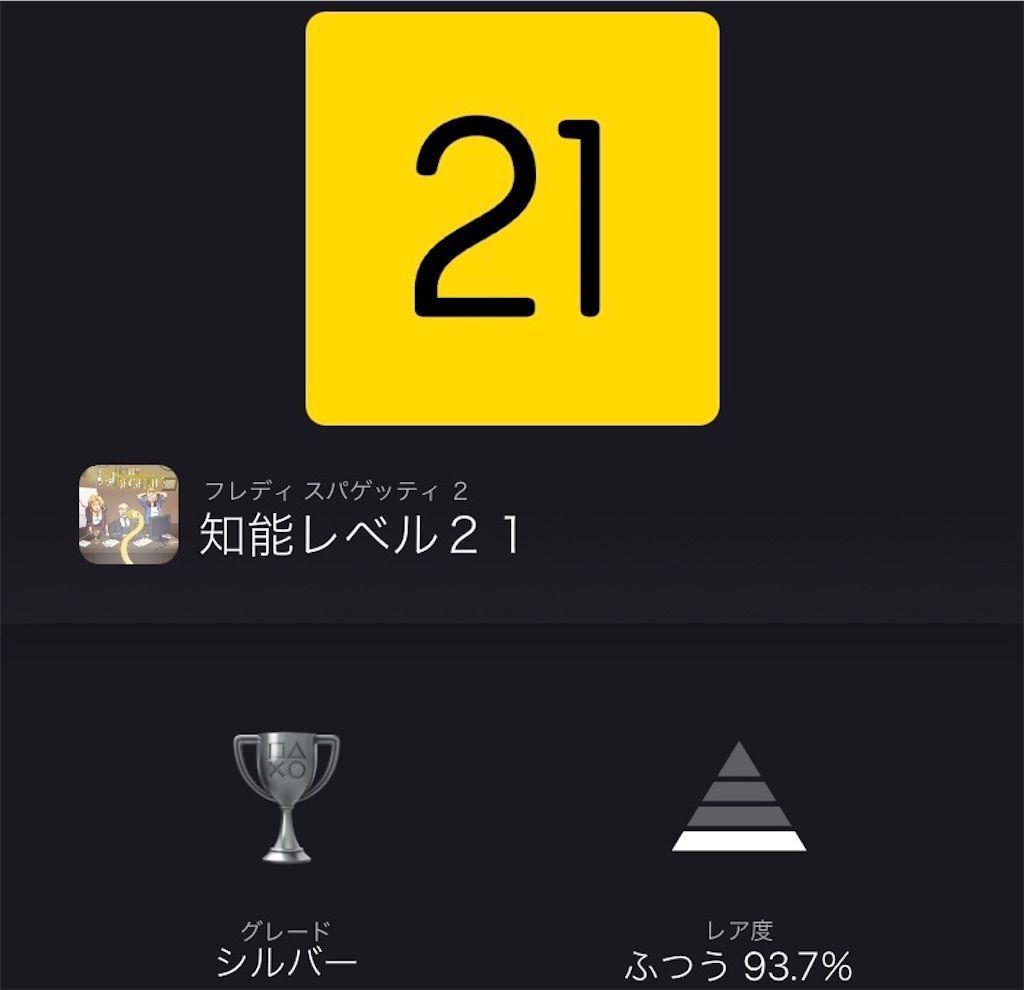 f:id:tatsutatsu2150:20210927025244j:plain
