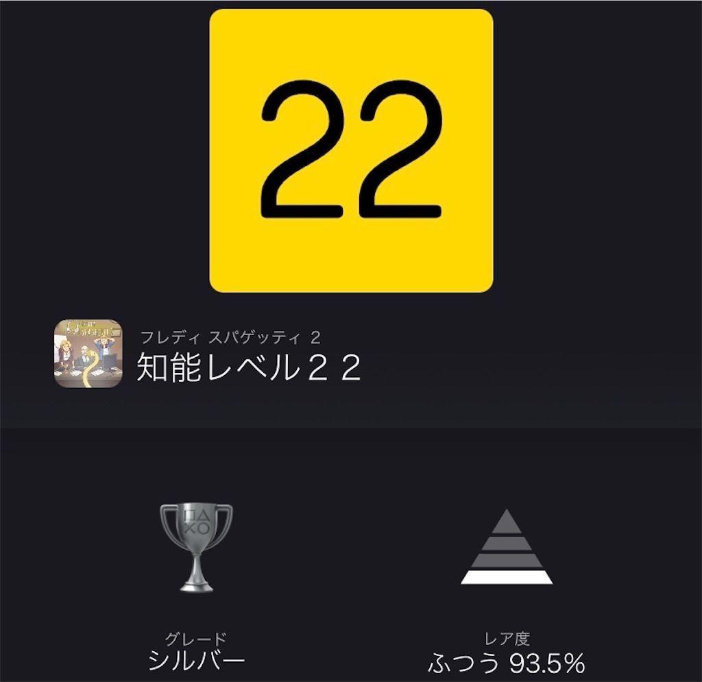 f:id:tatsutatsu2150:20210927025436j:plain