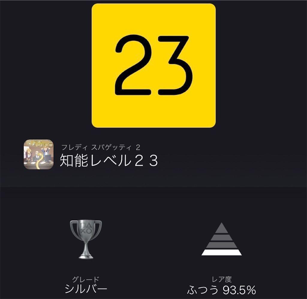 f:id:tatsutatsu2150:20210927025623j:plain