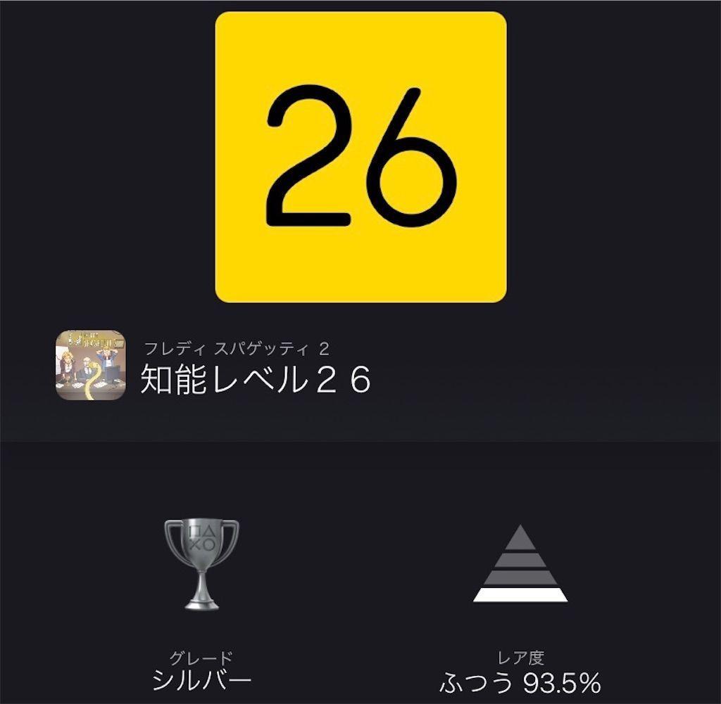 f:id:tatsutatsu2150:20210927030048j:plain