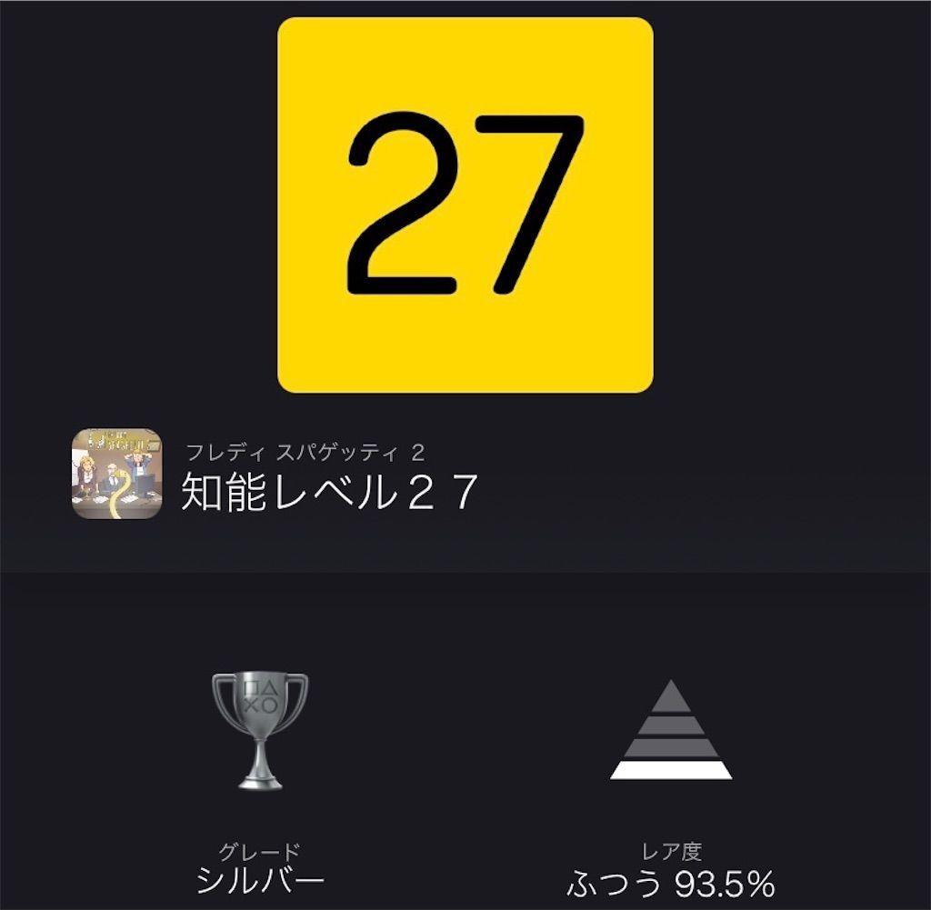 f:id:tatsutatsu2150:20210927030205j:plain
