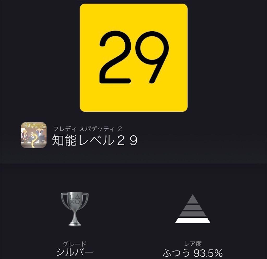f:id:tatsutatsu2150:20210927030630j:plain