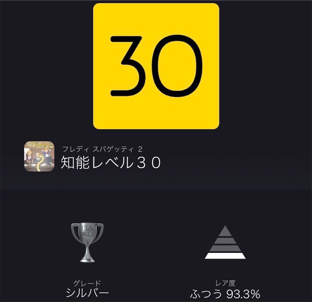 f:id:tatsutatsu2150:20210927031147j:plain