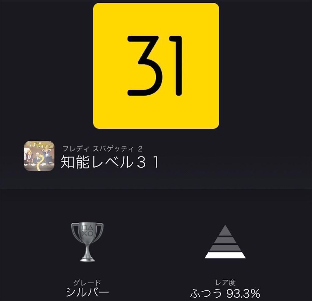 f:id:tatsutatsu2150:20210927031324j:plain
