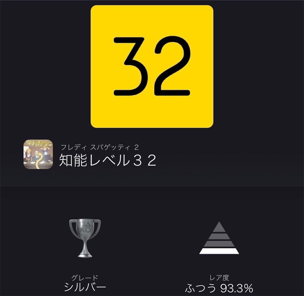 f:id:tatsutatsu2150:20210927031846j:plain