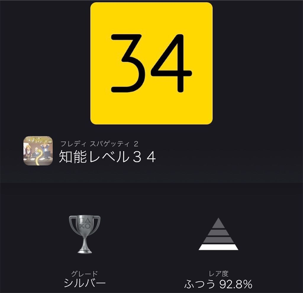 f:id:tatsutatsu2150:20210927032205j:plain