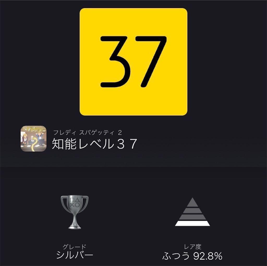 f:id:tatsutatsu2150:20210927032534j:plain