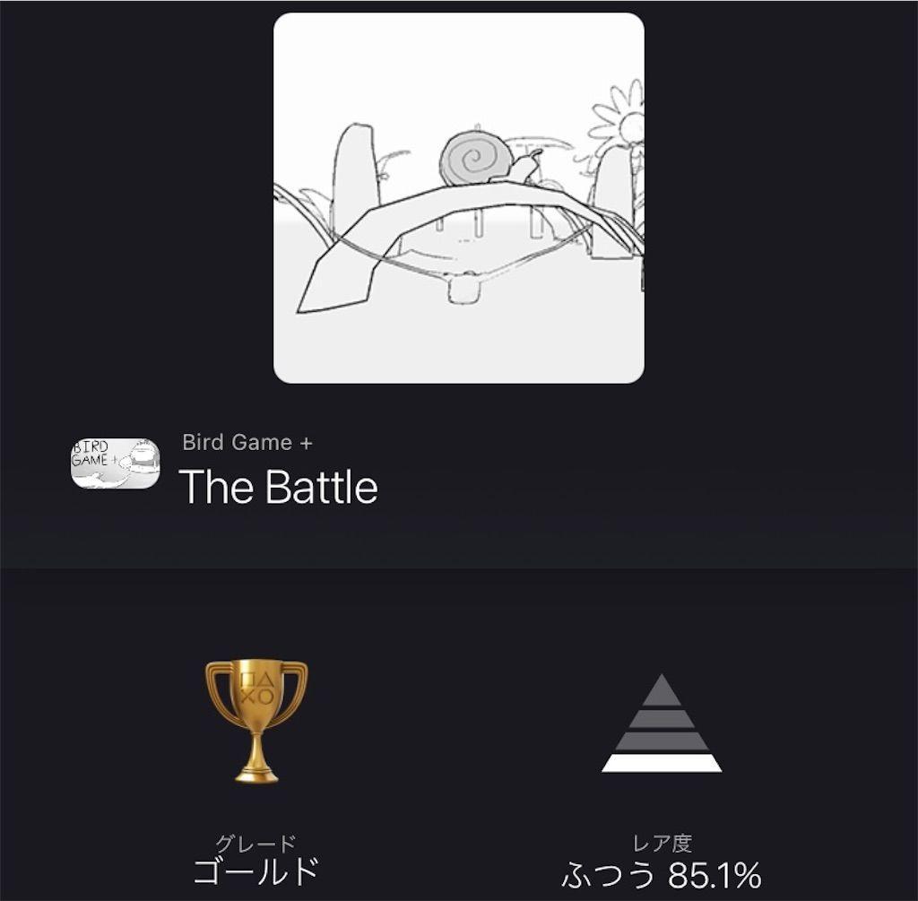 f:id:tatsutatsu2150:20210928011834j:plain