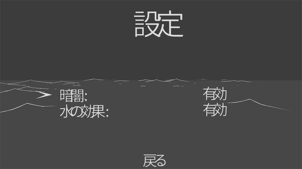 f:id:tatsutatsu2150:20210928014024j:plain