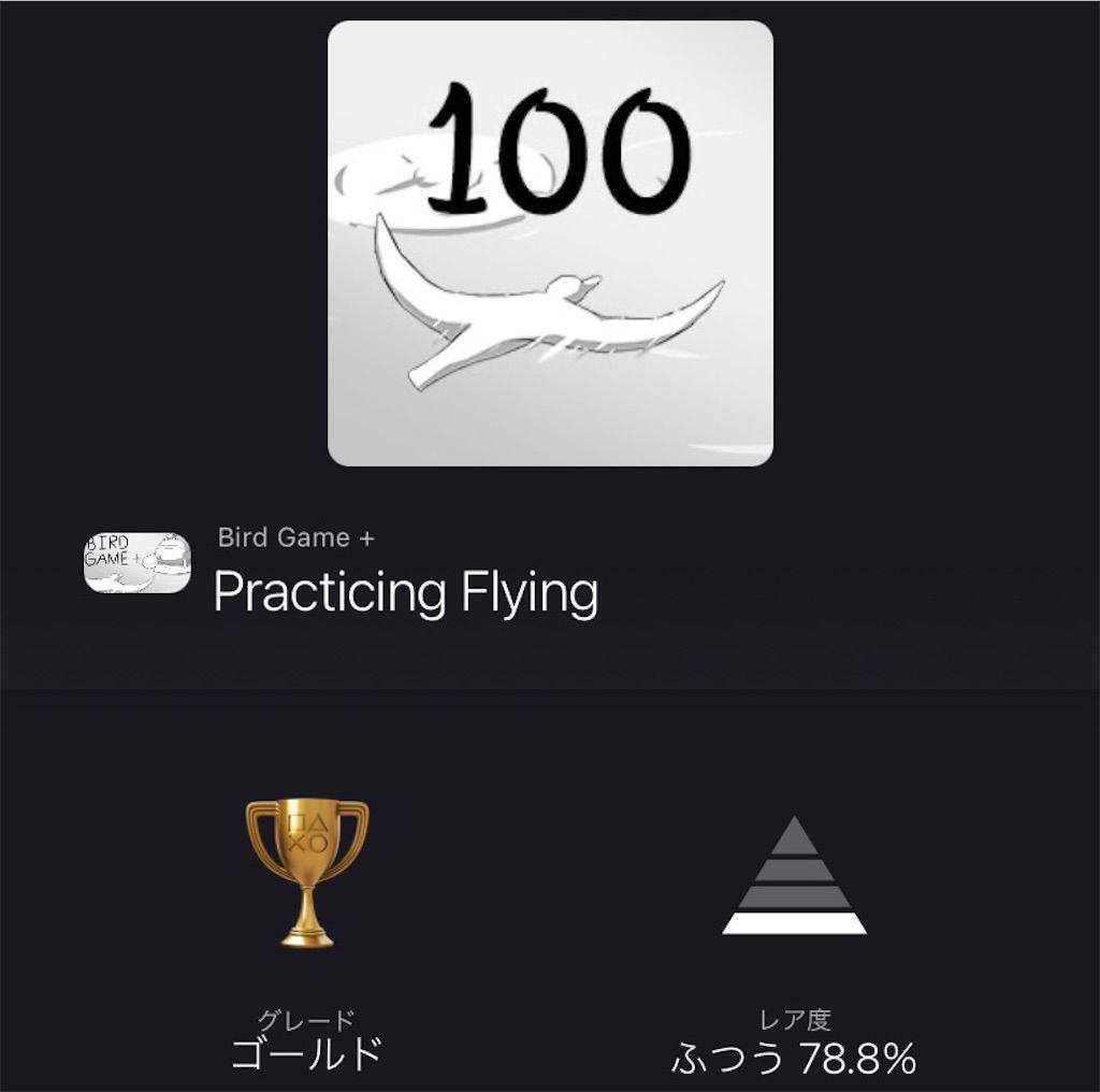 f:id:tatsutatsu2150:20210928015548j:plain