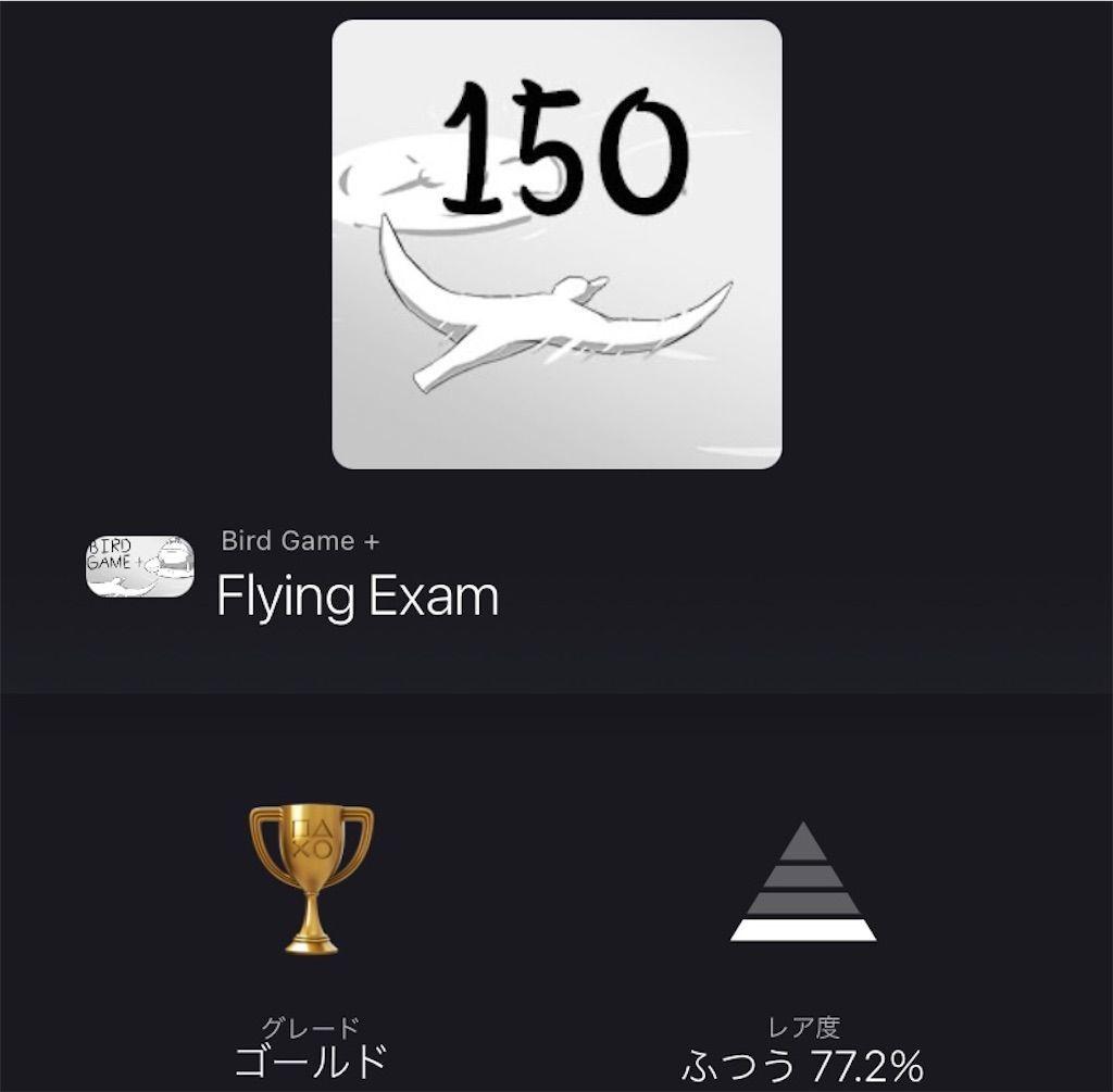 f:id:tatsutatsu2150:20210928015603j:plain