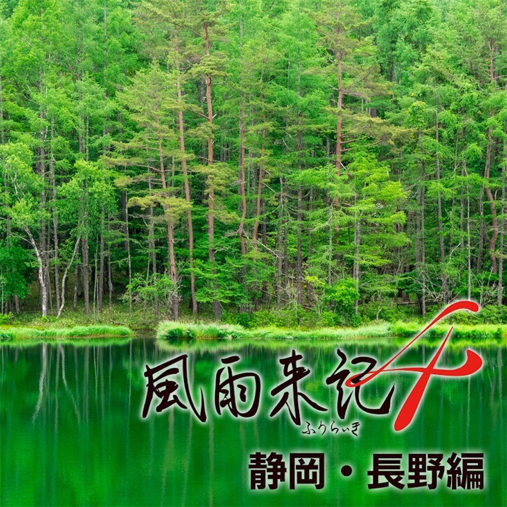 f:id:tatsutatsu2150:20210928041335j:plain