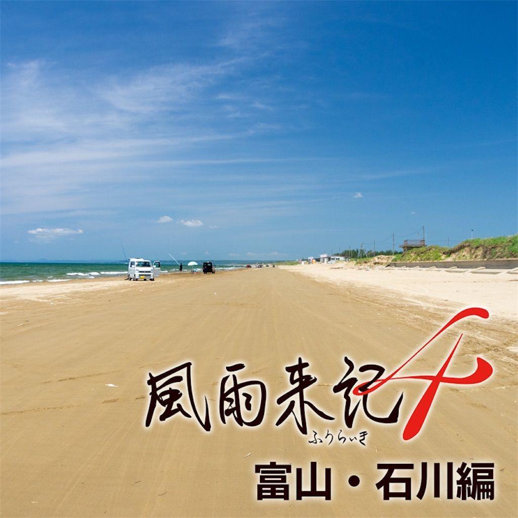 f:id:tatsutatsu2150:20210928041557j:plain
