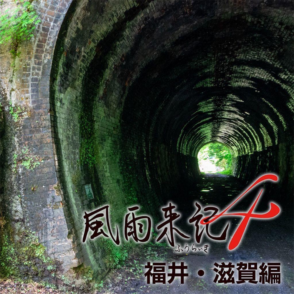 f:id:tatsutatsu2150:20210928041747j:plain