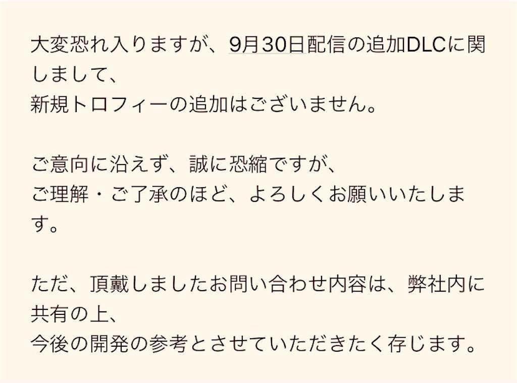 f:id:tatsutatsu2150:20210928044905j:plain