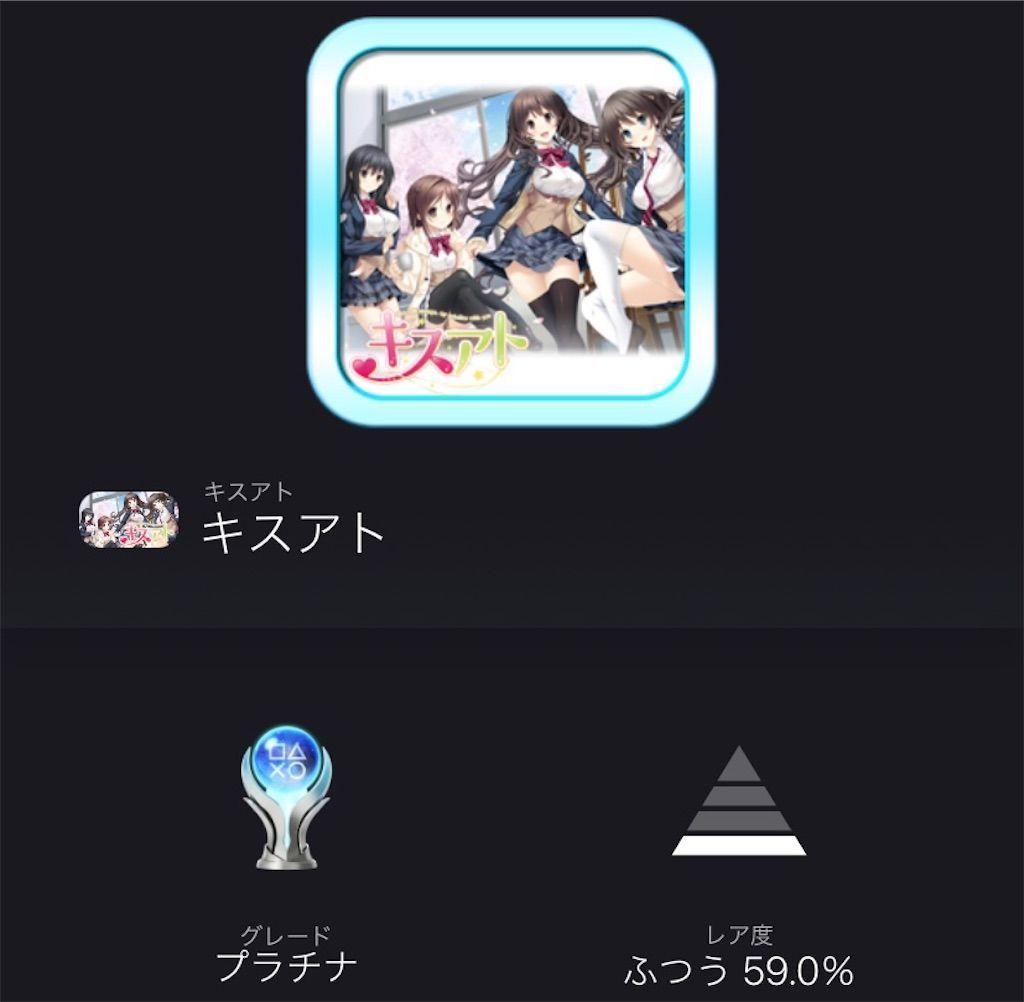 f:id:tatsutatsu2150:20210929145317j:plain