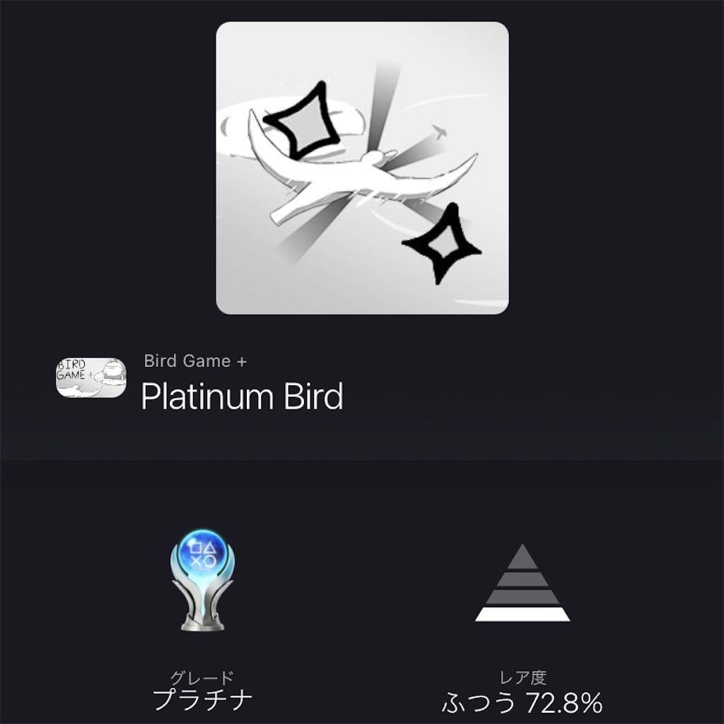 f:id:tatsutatsu2150:20211001043754j:plain